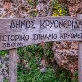 150216, Vafes, Crete, Greece, Photo: Rostam Zandi.